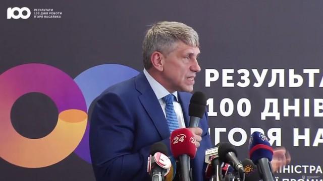 Украина не может обойтись без донбасского угля - Насалик