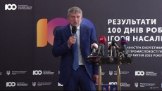 Насалик считает, что альтернативы антрацита с оккупированного Донбасса нет