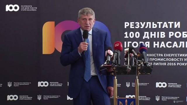 РФ  отказалась поставлять электроэнергию Украине в период пиковых нагрузок