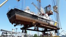 На предприятии Новинского приступили к ремонту корабля «Николаев»