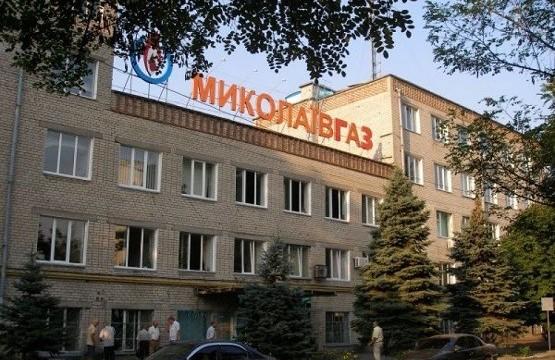 ПАО «Николаевгаз» присоединилось к ProZorro