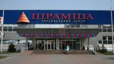 Dragon Capital закрыла сделку по покупке «Пирамиды»