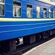«Укрзализныця» отделяет от себя пассажирскую компанию