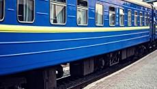 В Украине запустили первый частный пассажирский поезд