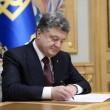 Порошенко подписал пенсионную реформу Гройсмана