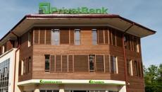 Нацбанк признал банк Коломойского неплатежеспособным