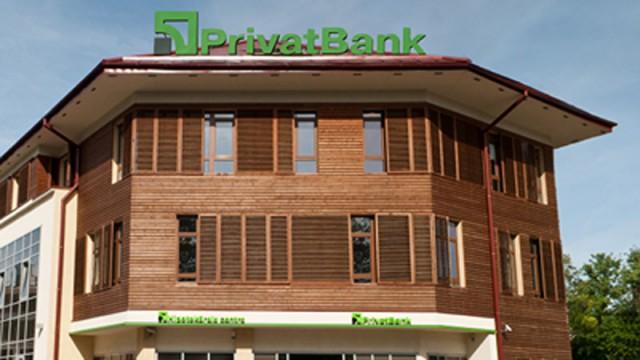 Центробанк Италии наложил запрет на операции филиала латвийского PrivatBank