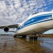 На границе Днепропетровской и Запорожской областей построят аэропорт