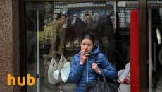 Парламент увеличил акциз на табачные изделия