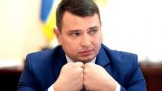 Сытник назвал основания для объявления подозрения генпрокурору