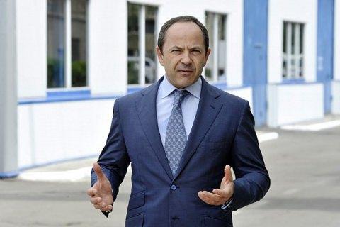 Банк Тигипко увеличивает уставный капитал