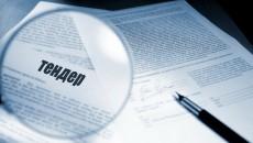 Госзакупки в сиcтеме Prozorro теперь стали обязательными