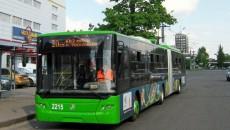 В столичных троллейбусах появился бесплатный Wi-Fi