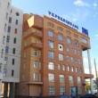 Укрэксимбанк разместил десятилетние еврооблигации
