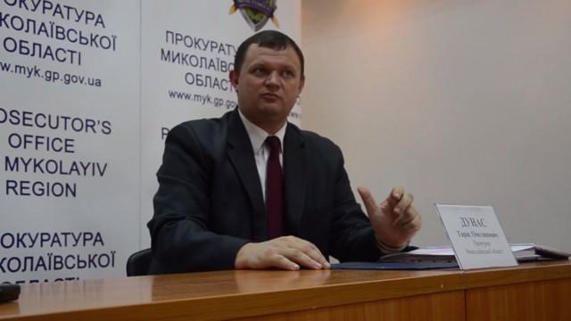 На Николаевщине - новый зампрокурора области