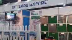 Завод им. Фрунзе запустил новую производственную линию