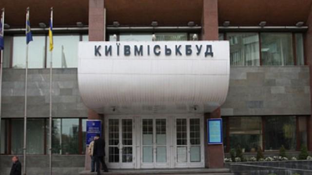 «Киевгорстрой» заявил о рейдерской атаке и объявил забастовку
