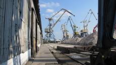 ФГИ выбрал оценщика девяти причалов Бердянского порта