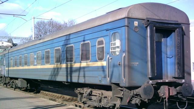 «Укрзализныця» отменила четыре вида брони для пассажиров