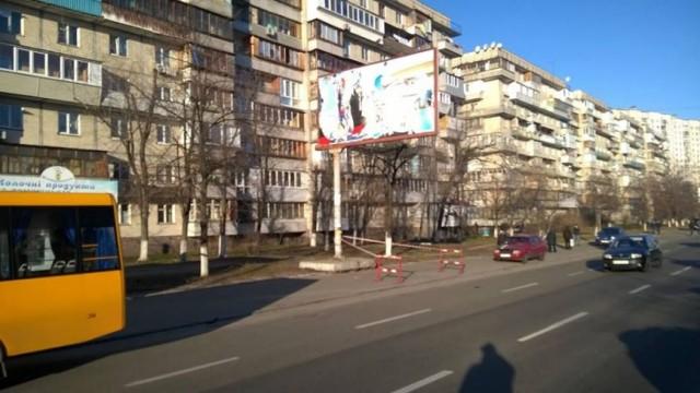 В Киеве сократят число объектов внешней рекламы