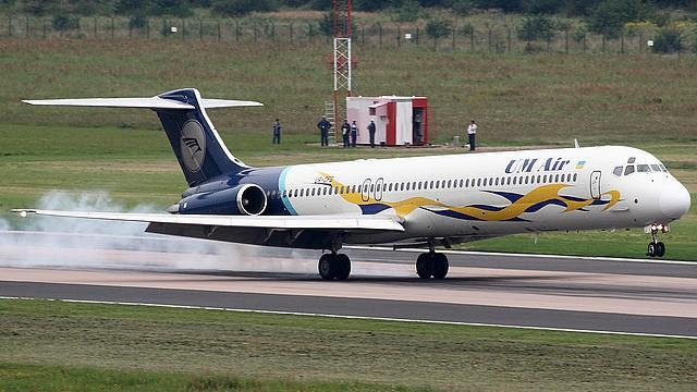 Санкции Минфина США с украинской авиакомпании UM Air не сняты, – Посольство Украины в Иране