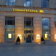Commerzbank сократит 10 тыс сотрудников