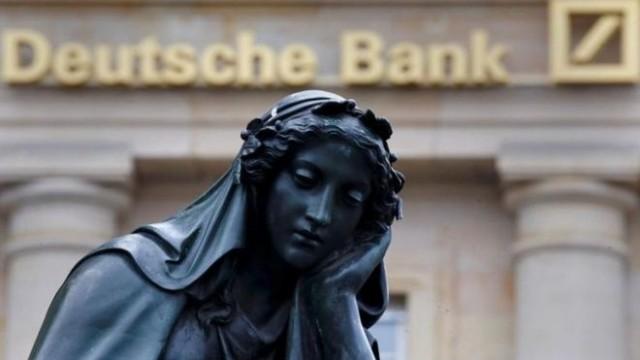 Deutsche Bank сократит 17% штата