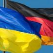 Германия выделит Украине €1,5 млн