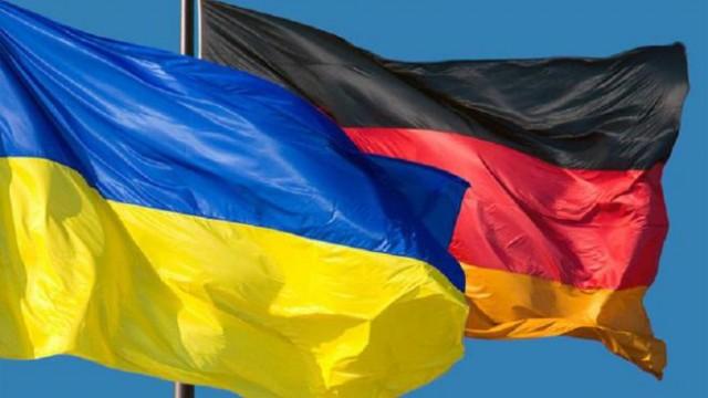 В Киеве открыли Немецко-Украинскую торговую палату