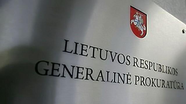 Президент Латвии перевел школы на национальный язык