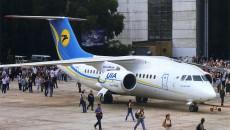 Антонов будет продвигать свои самолеты совместно с киприотами