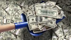 Украина одолжила на внешнем рынке $725 млн