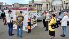В Днепре обсудили план реконструкции Вокзальной площади