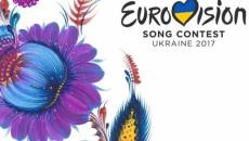 Киев выделил 50 млн грн на Евровидение