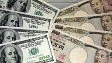 Иена выросла в ожидании решения Банка Японии