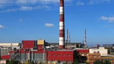 Криворожский ГОК заплатит 10 млн грн штрафа