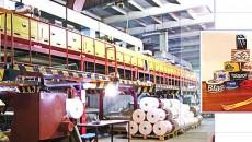 ЕБРР повышает эффективность украинских производителей упаковки