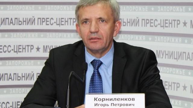 НАБУ объявило в розыск экс-директора «Запорожьеоблэнерго»