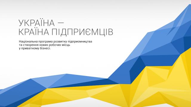 В Покровске горсовет компенсирует малому бизнесу проценты по кредитам