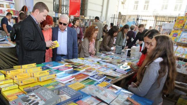 Во Львове стартовала крупнейшая в Украине книжная ярмарка