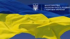 В Минэкономразвитии начался конкурс проектов на получение государственных грантов