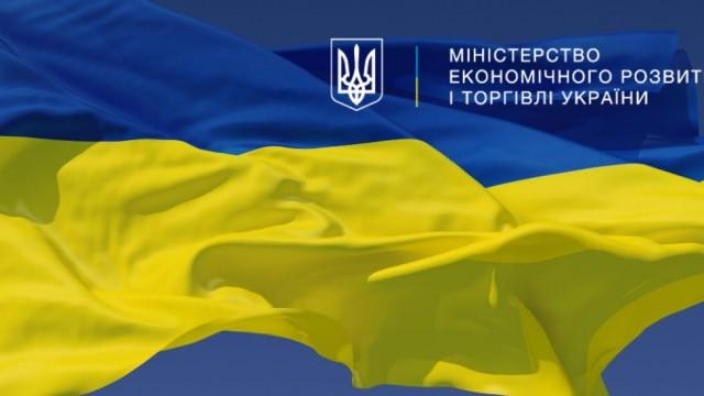В Украине запустят Фонд национального богатства
