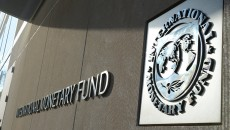 МВФ требует от Украины разрешить НАБУ прослушивать топ-чиновников