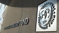 НБУ ожидает 2 транша кредита МВФ в 2019