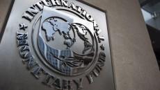 Украина выплатила МВФ часть долга