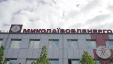 Против чиновников «Николаевоблэнерго» возбуждено уголовное дело