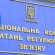 Президент назначил 5 членов НКРСИ