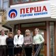 Viatrans вошла в состав акционеров СК «Перша» с долей 22%