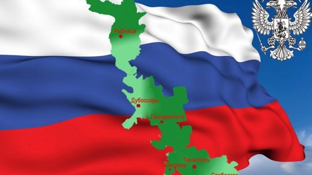 Россия готовит крымский сценарий в Приднестровье