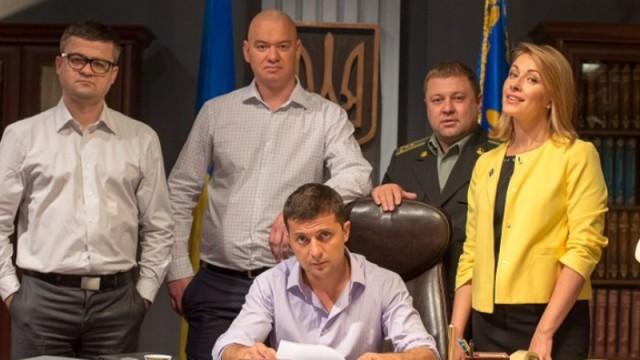 Американская Netflix впервые купила украинский сериал